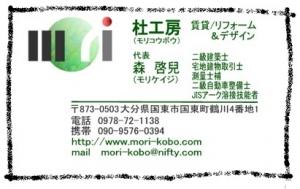 Photo_20200107222401